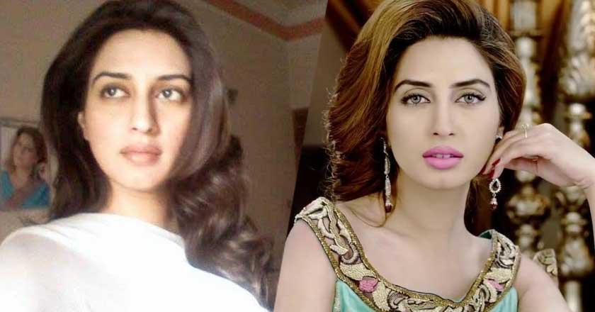 Iman-Ali-Without-Make-up