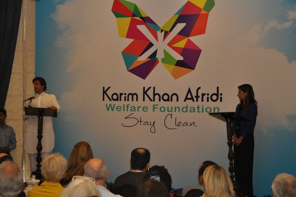 Imran Khan speaking at the launch event of KKAWF in Islamabad