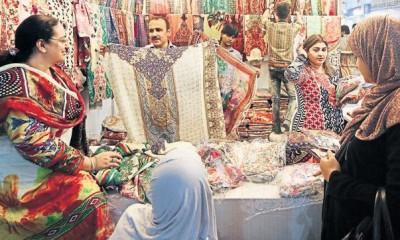 Indian International Trade Fair (IITF)