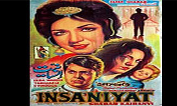 Pakistani Classic Movie Insaaniyat