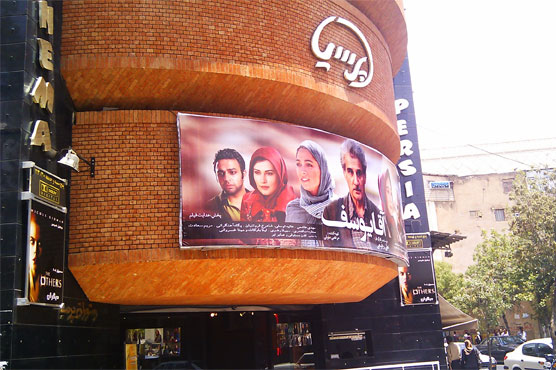 iranian-turkish-movies-to-showcase-in-pakistan