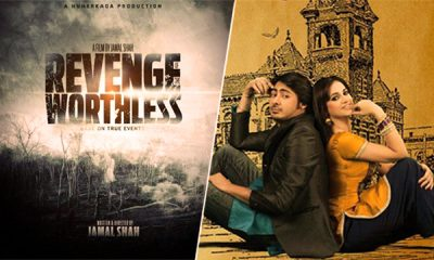 Ishq-positive-and-revenge-of-the-worthless-lead