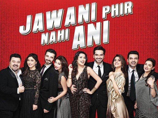 jawaani phir nahi aani