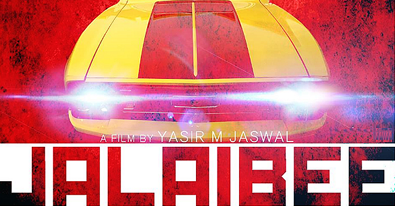 Jalaibee The Pakistani Thriller Movie to Hit Screens in Summer 2014