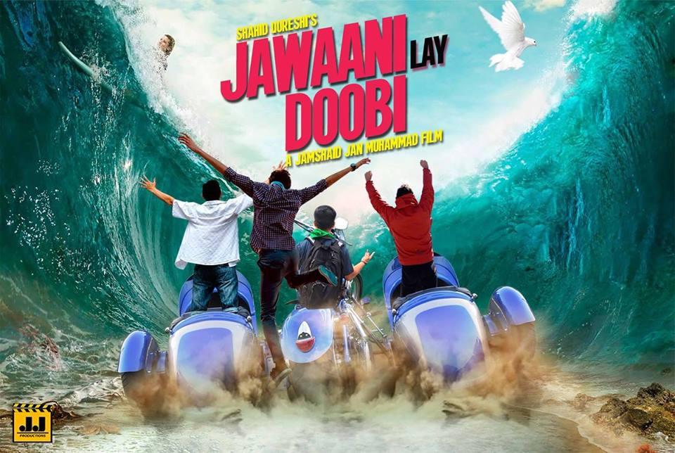 Jawani le doobegi movie lead