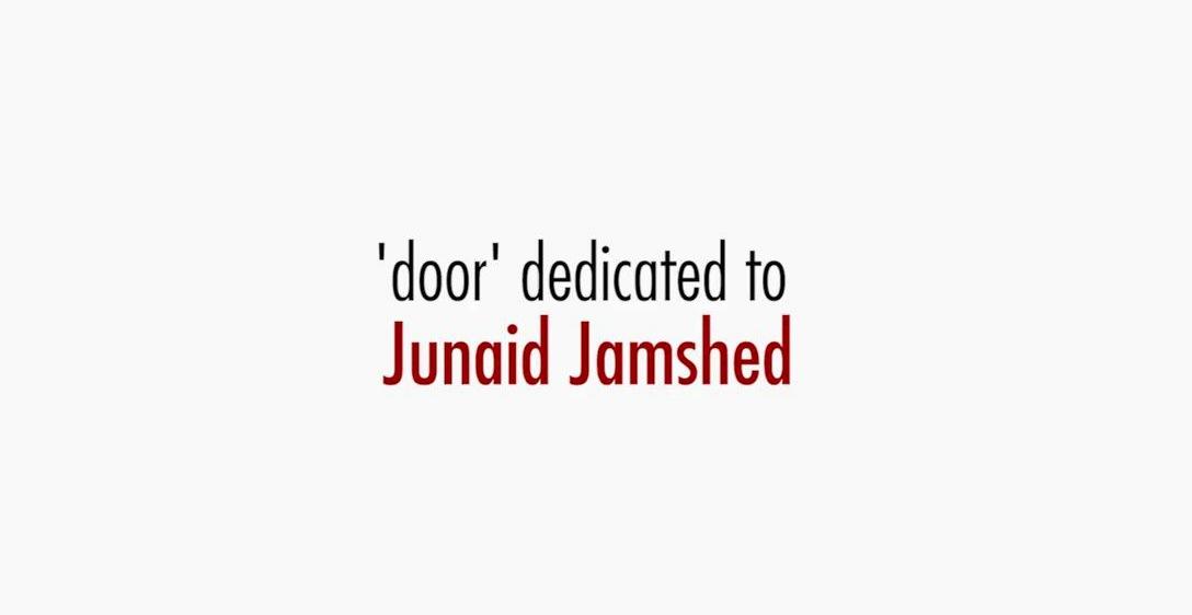 Junoon-Door