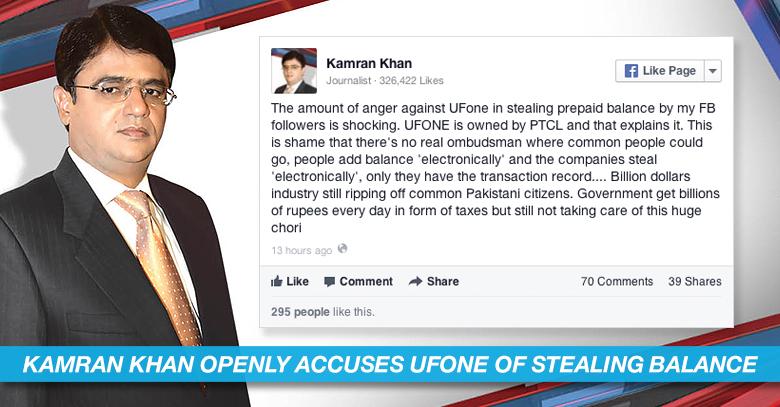 Kamran Khan Bashed Ufone for Stealing Mobile Balance