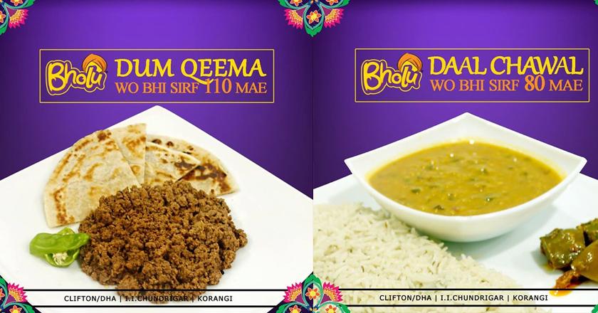 Karachi Desi Restaurants6