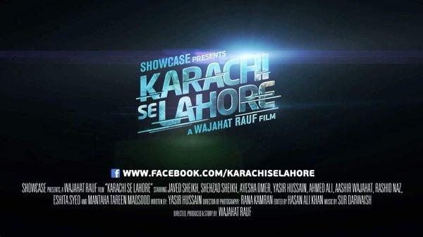 Karachi Se Lahore 2 Poster