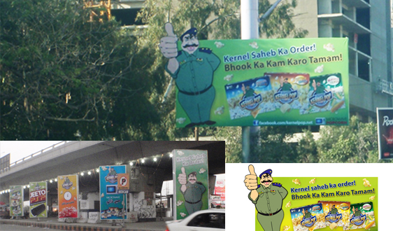 Kernel Pop Pakistan OOH Campaign - Kernel Sahab Ka Order