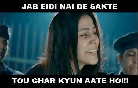 Knjoos-Se-Eidi-Moment-Eid-Memes-jokes-sms-memes-collection