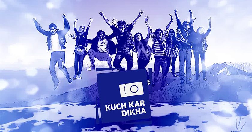 Kuch Kar Dikha by Nokia-Watch Exclusive Promo & OST by Shankar Mahadevan