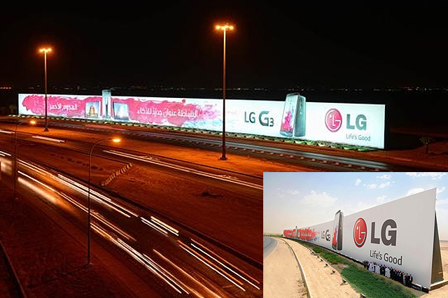 LG Brings Worlds Biggest Advertising Outdoor in Dubai