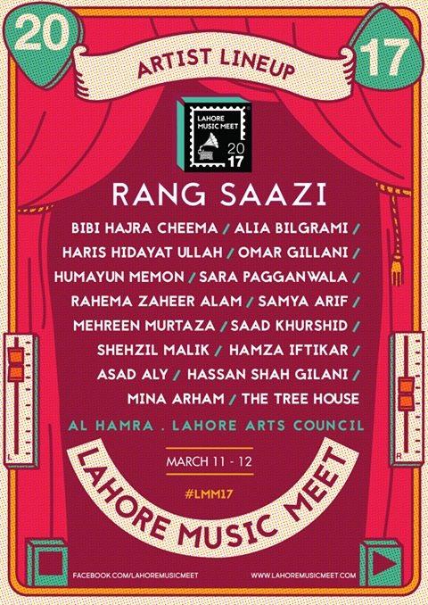 #LMM17 - Rang-Saazi