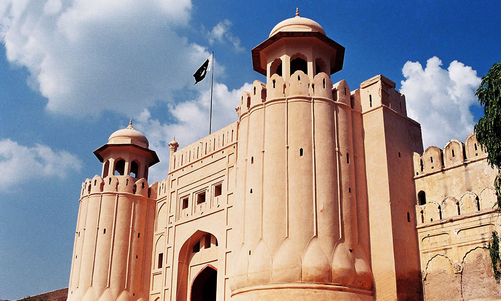 Lahore fort lead