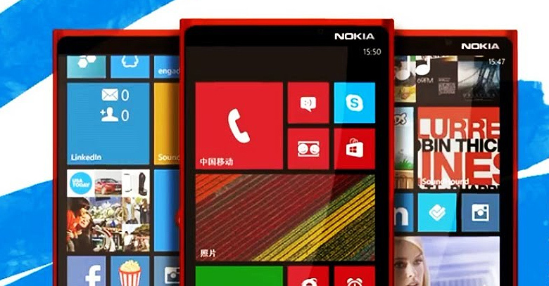 Leaked: Nokia's upcoming Tablet Lumia 2020