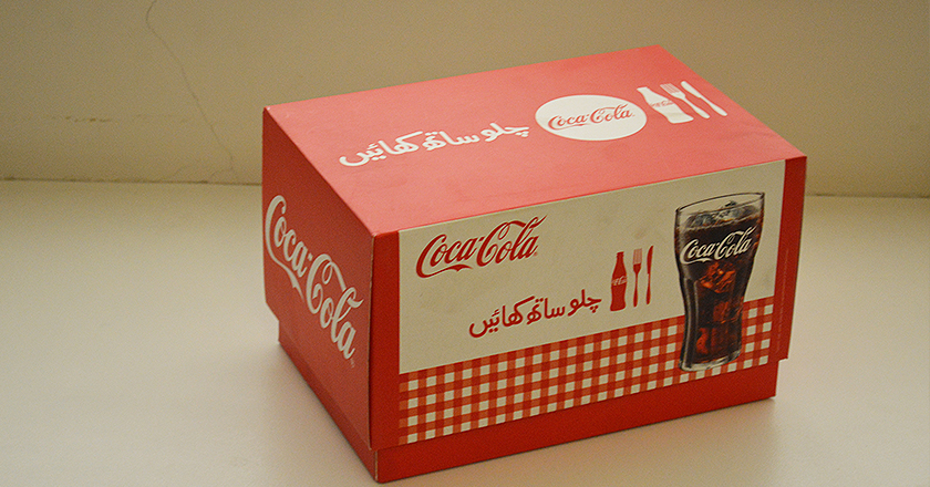 LetsEatTogether with Coca-Cola Pakistan1