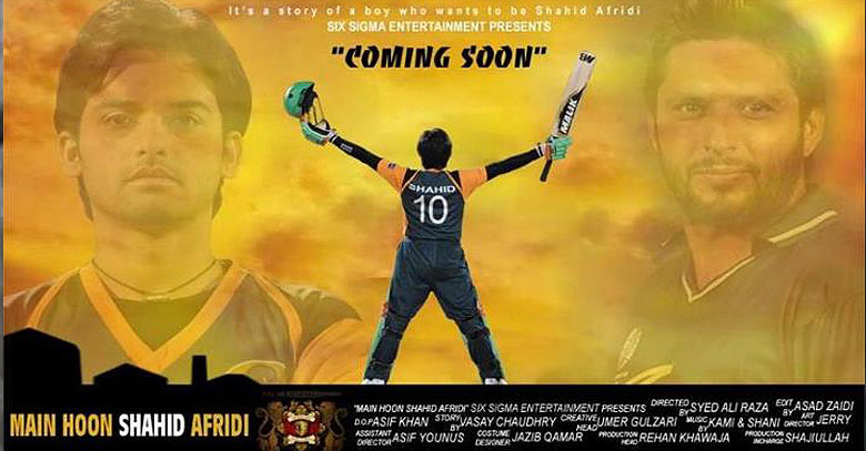 MAI HOON SHAHID AFRIDI - A ray of hope