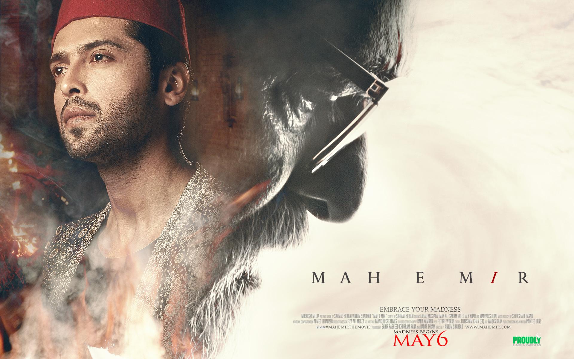 Mah-e-Mir