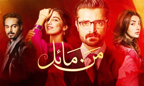 Mann-mayal-lead