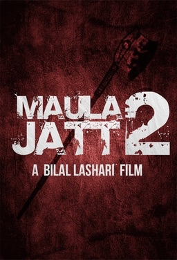 Maula_Jatt_2