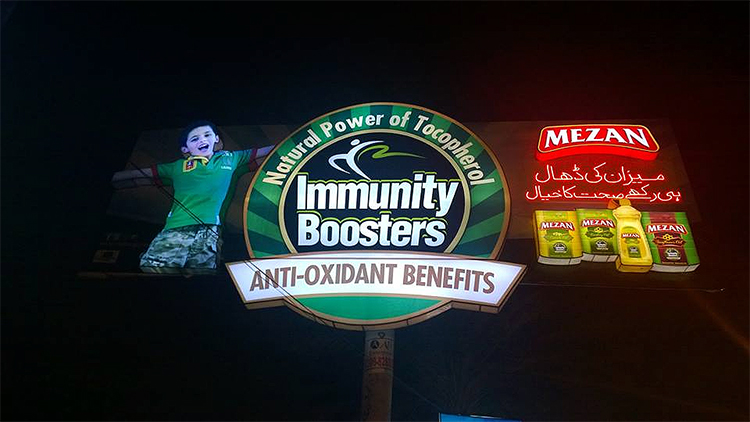 Meezan Oil Immunity Booster
