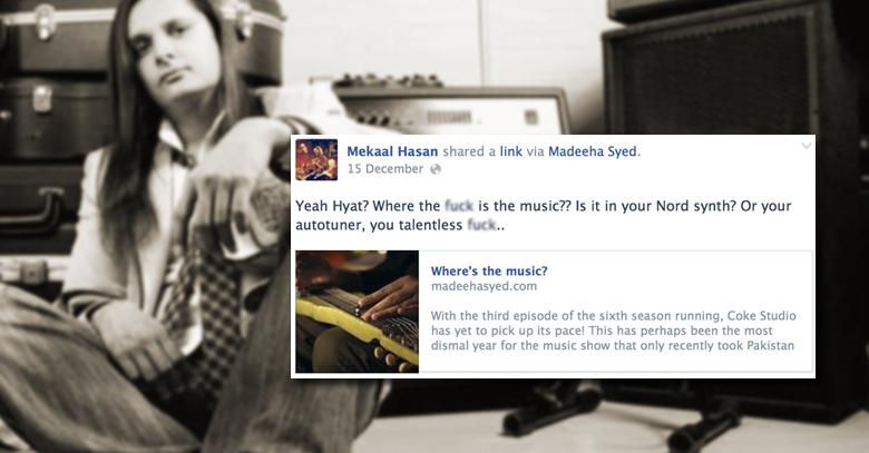 Mekaal Hasan Insults Coke Studio and Rohail Hyatt