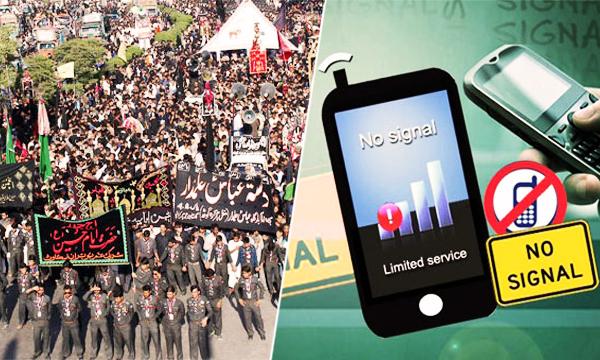 mobile-service-shuts-down-on-ashura