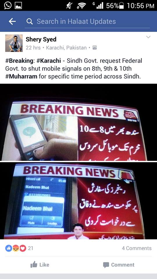 mobile-services-to-be-shut-down