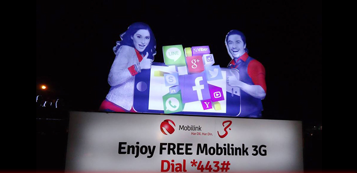 Mobilink 3G Outdoor Campaign at Sahiwal Roundabout