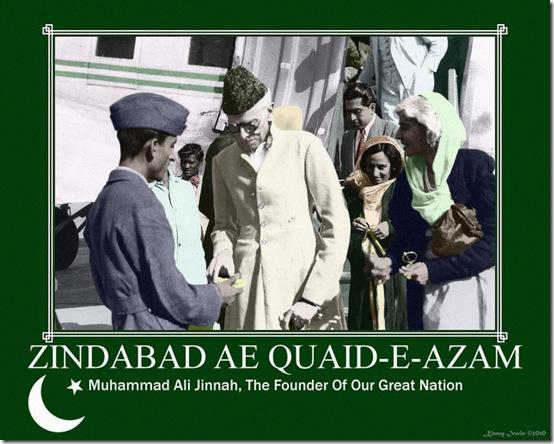 Mr Jinnah and his sister Fatimah Jinnah in old age