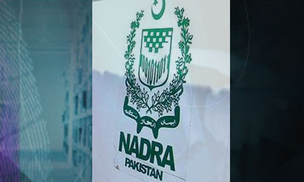 NADRA Pakistan