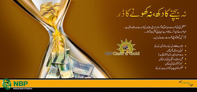 Purpose for cash advance picture 2