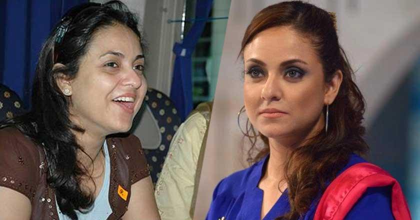Nadia Khan Without Make Up