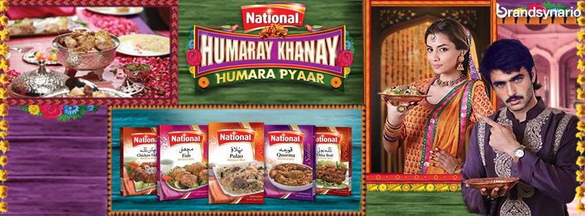 national-masala-ad-featuring-chaiwala