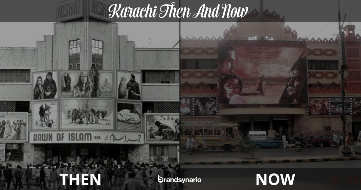 Nishat-cinema