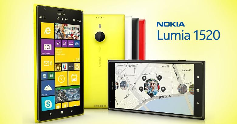 Nokia Lumia 1520 Phablet Reaches India for INR 46999