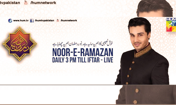 Noor-e-Ramazan-on-HUM-TV-feat-Ahsan-khan