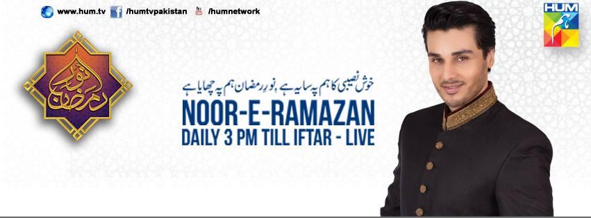 Noor-e-Ramazan