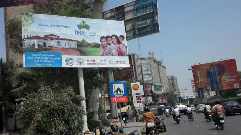 Billboards Karachi