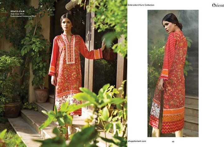 Orient Textile Winter Collection 2015 (8)