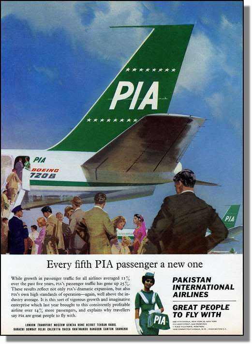 PIA Good Old days