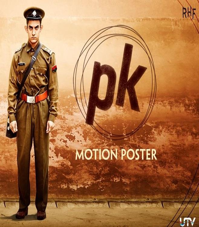 PK Movie Third Poster - Aamir Khans next look revealed!