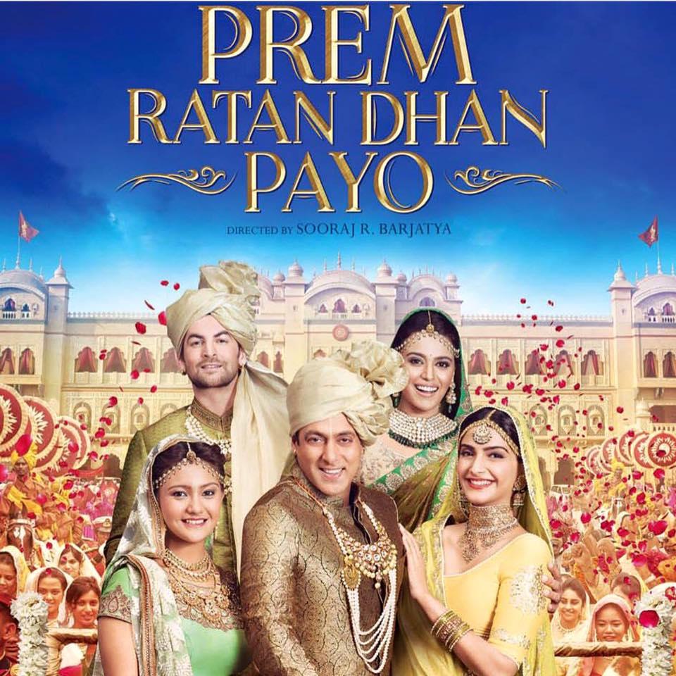 смотреть онлайн фильмы индийские салман кхан