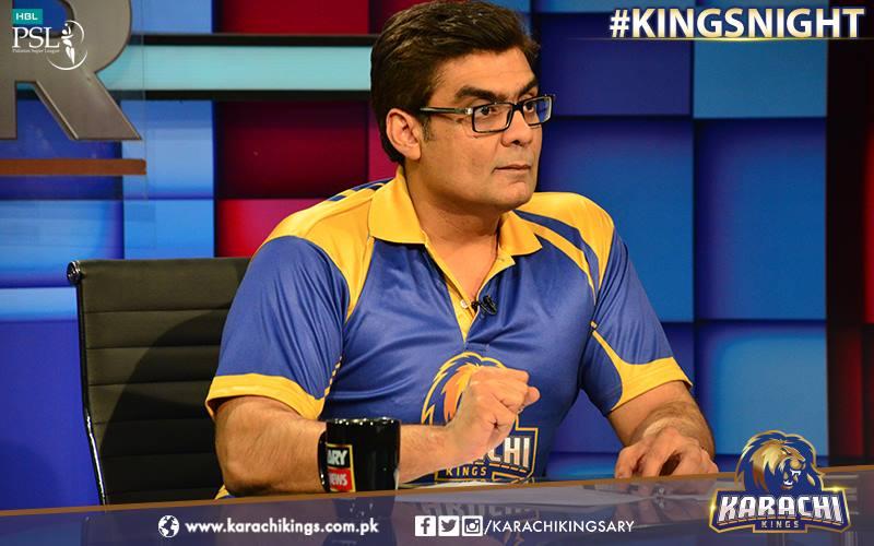 PSL 2016 karachi kings concert