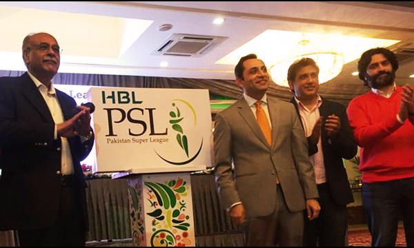 PSL logo revealed