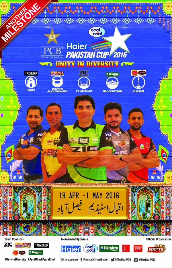 Pakistan Cup 2016.Brandsynario