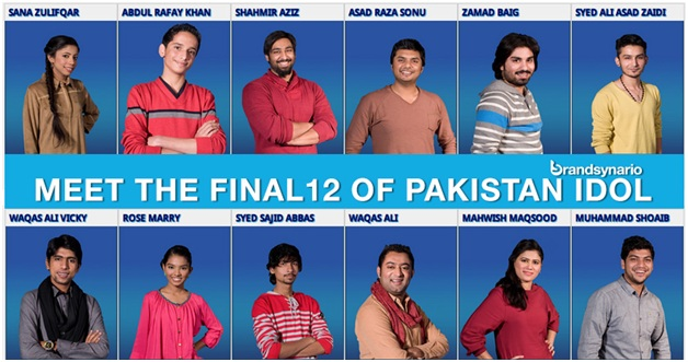 Pakistan Idol Episode 17 The Lucky Wild Card Entry