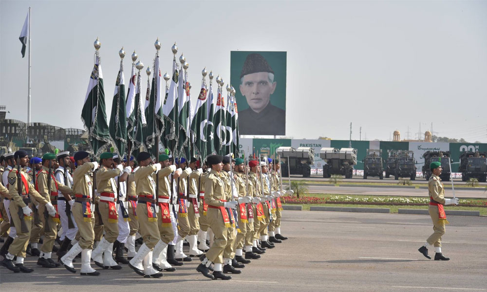 ress rehearsal of Pakistan Day parade