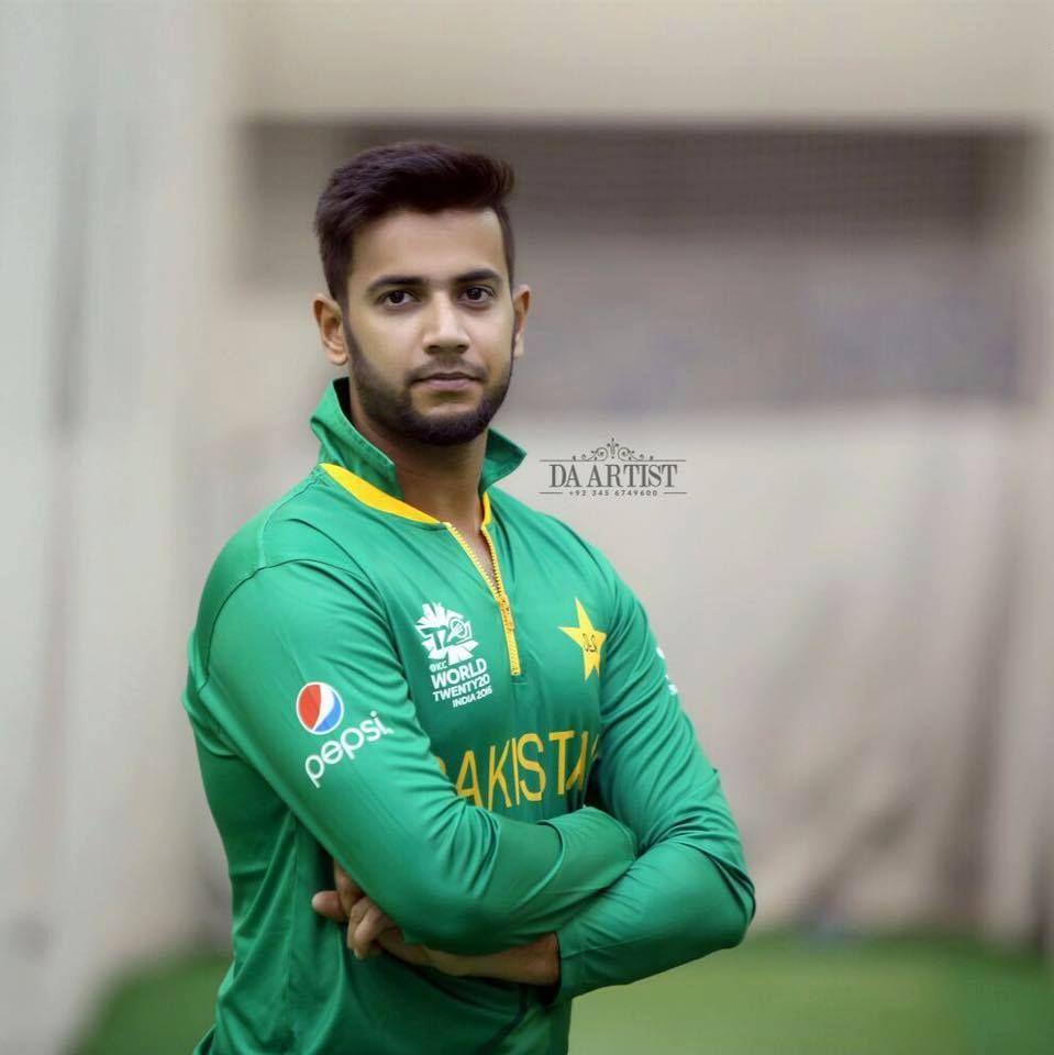 Pakistan team kit 2